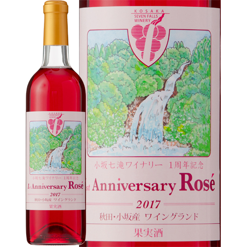 1th_anniversary_rose