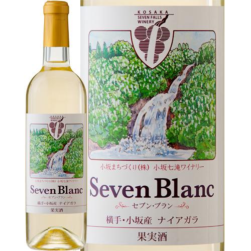 seven_blanc2018