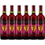 winegrand2019_6set